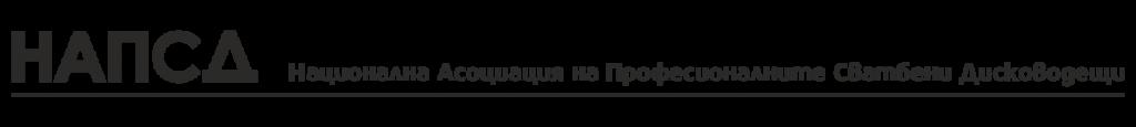 NAPSD header