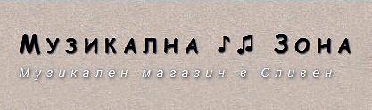 mzona-logo