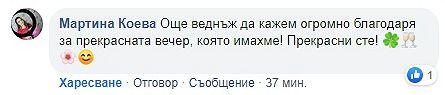 komment-09.06