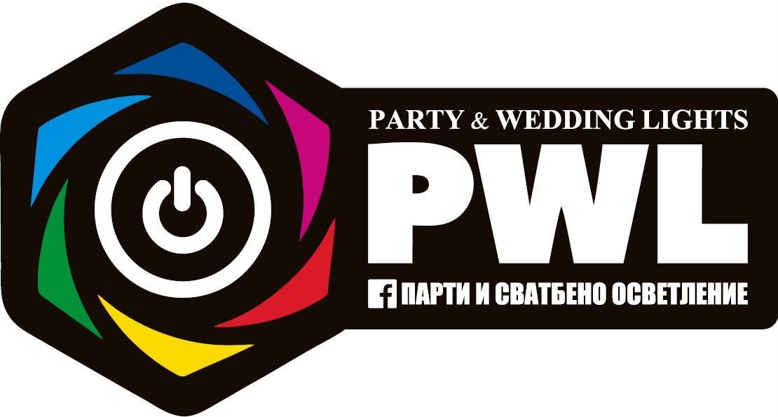 Парти и сватбено осветление